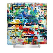 How Cherished Is Israel By G-d Shower Curtain by David Baruch Wolk