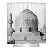 Iraq Mosque, 1932 Shower Curtain