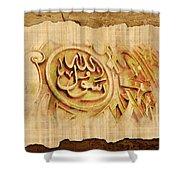 Islamic Calligraphy 036 Shower Curtain