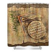Islamic Calligraphy 037 Shower Curtain