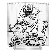 Lao-tzu (c604-531 B Shower Curtain