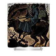 Laozi, Ancient Chinese Philosopher Shower Curtain
