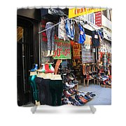 New York City Storefront 8 Shower Curtain