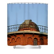 Old Observatory Shower Curtain