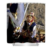 Peruvian Festival Sacred Valley Shower Curtain