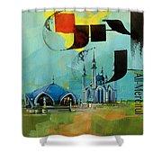 Qol Sharif Mosque Shower Curtain