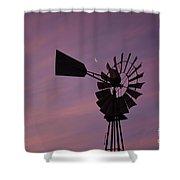 Texas Sunrise II Shower Curtain