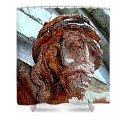 The Face Of Christ Shower Curtain