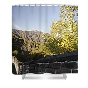 The Great Wall 1064 Shower Curtain