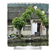 The South Lake In Hongcun Village Shower Curtain