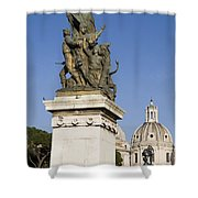 The Tomb Of The Unknown Soldier Shower Curtain