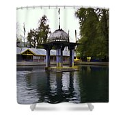 Water Tank And Premises Inside The Mattan Temple Shower Curtain