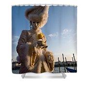 Venetian Carnival. Yellow Rose Charmer By Zina Zinchik Shower Curtain