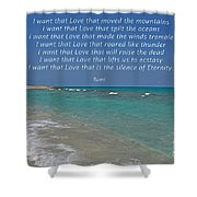151- Rumi Shower Curtain
