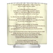 182- Promise Yourself Shower Curtain