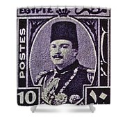 1944 King Farouk Egypt Stamp  Shower Curtain