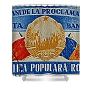 1957 Romanian Coat Of Arms And Flags Stamp Shower Curtain