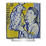 1959 Czechoslovakia Stamp Shower Curtain