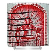 1960 Mexican Independence Stamp Shower Curtain