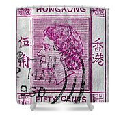 1960 Queen Elizabeth Hong Kong Stamp Shower Curtain