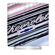 1966 Chevrolet Biscayne Front Grille Shower Curtain