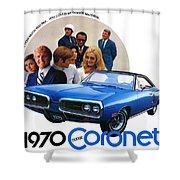 1970 Dodge Coronet 500 Shower Curtain