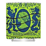 1985 Hong Kong Queen Elizabeth II Stamp Shower Curtain