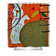 1999 Hong Kong Lunar New Year Stamp Shower Curtain