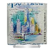 1999 Victoria Harbour Hong Kong Stamp Shower Curtain