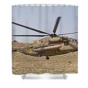 A Ch-53 Yasur 2000 Of The Israeli Air Shower Curtain