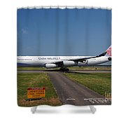China Airlines Airbus A340 Shower Curtain
