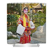 Chinese Opera Girl - In Full Traditional Chinese Opera Costumes. Shower Curtain