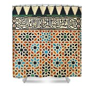 Details Of Lindaraja In The Alhambra Shower Curtain