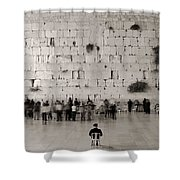 G-d Is One Shower Curtain