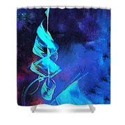 Islamic Calligraphy Shower Curtain by Catf