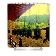 Japan Autumn Fantasy Shower Curtain