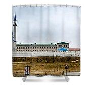 Kazan. Kremlin Shower Curtain