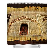 Medina Of Faz Shower Curtain