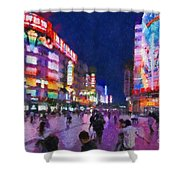 Nanjing Road In Shanghai Shower Curtain