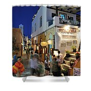 Oia Town During Dusk Time Shower Curtain