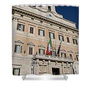 Parliament Building Rome Shower Curtain