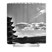 Reading Pagoda Shower Curtain