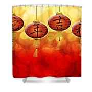 2013 Chinese New Year Snake Good Luck Text On Lanterns Shower Curtain