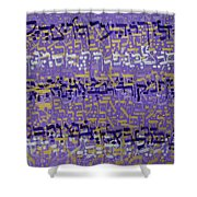 2014 14 Hebrew Text Of Psalms Chapter 36 In Purple Silver And Gold Shower Curtain