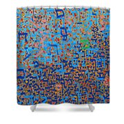 2014 20 Psalms 20 Hebrew Text Of In Blue And Other Colors On Gold  Shower Curtain