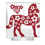 2014 Chinese Horse With Flower Motif Illusrtation Shower Curtain