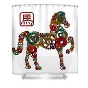 2014 Chinese Wood Gear Zodiac Horse Illustration Shower Curtain