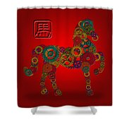 2014 Chinese Wood Gear Zodiac Horse Red Background Shower Curtain