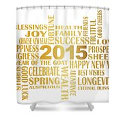 2015 Chinese New Year English Greetings Illustration Shower Curtain