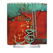 Islamic Calligraphy Shower Curtain